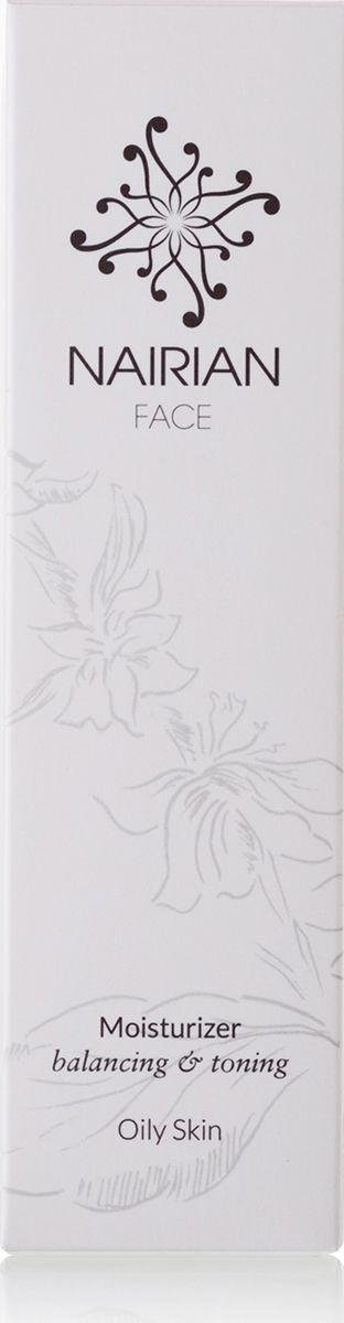 Nairian Увлажняющий крем, для жирной кожи, 50 млT0052Побалуйте свою кожу уникальным сочетанием эфирных масел и алоэ, созданным специально для борьбы с угревой сыпью и чрезмерной жирностью. Эфирное масло лимонного базилика обладает мощными антибактериальными свойствами, улучшает цвет кожи и стягивает поры. В то же время масло косточек шиповника успокаивает воспаления, увлажняет кожу и снабжает витаминами. Этот увлажняющий крем поможет устранить послеугревые шрамы, выровнять цвет кожи и восстановить здоровый природный блеск.