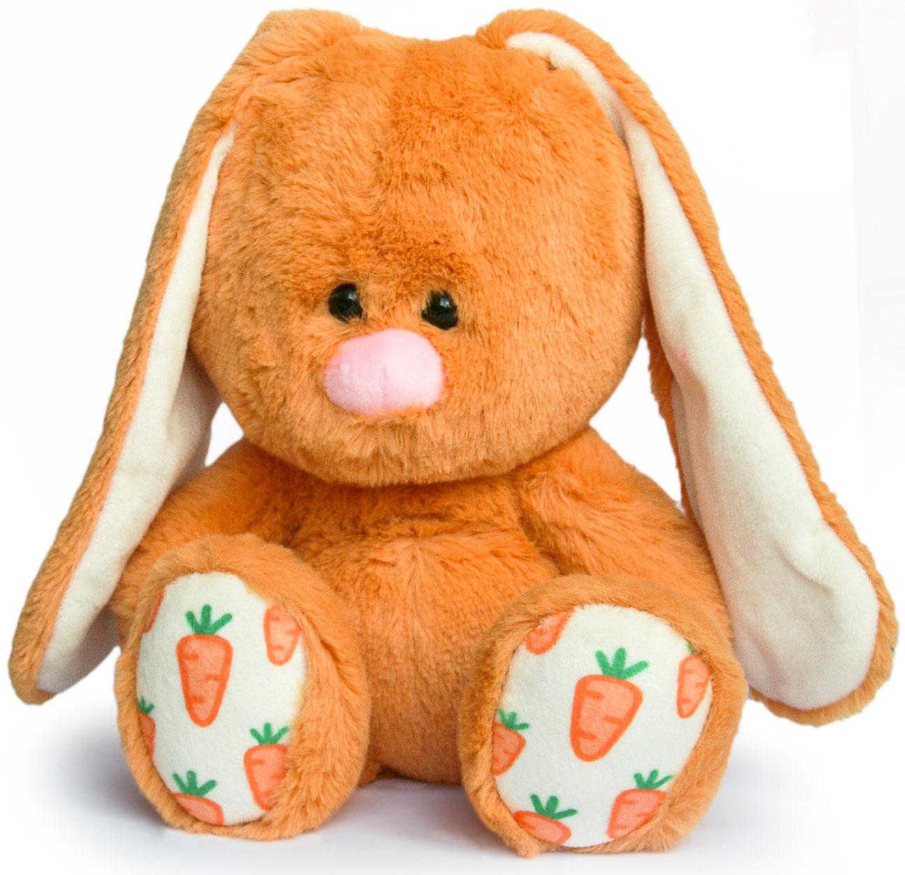 Малышарики Мягкая игрушка Зайчонок Мини-Мы 25 см малышарики мягкая игрушка собачка 25 см