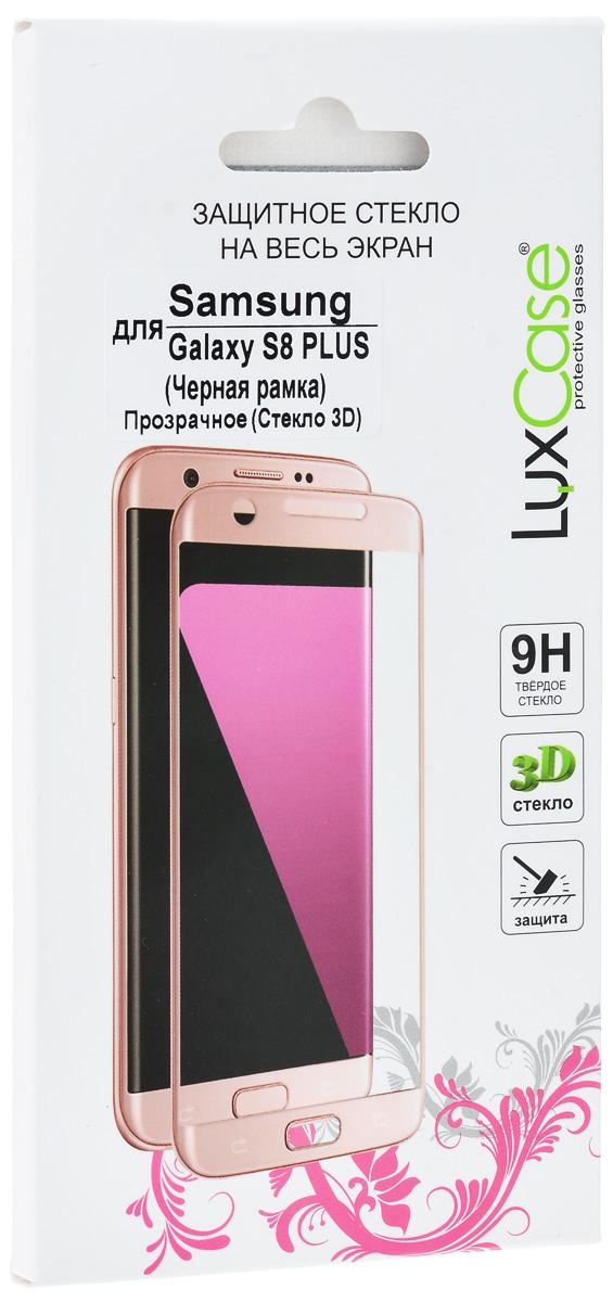 LuxCase защитное 3D стекло для Samsung Galaxy S8 Plus, Black77353Прочное защитное 3D стекло LuxCase для Samsung Galaxy S8 Plus защитит экран устройства от царапин. Обеспечивает более высокий уровень защиты по сравнению с обычной пленкой. При этом яркость и чувствительность дисплея не будут ограничены. Препятствует появлению воздушных пузырей и надежно крепится на экране устройства.