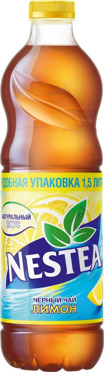 Nestea Лимон чай черный, 1,5 л nestea персик чай черный 1 75 л