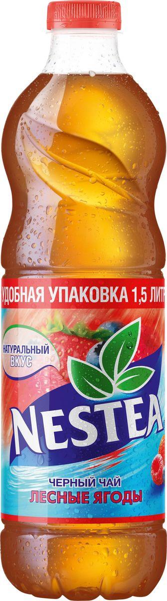 Nestea Лесные Ягоды чай черный, 1,5 л nestea персик чай черный 1 75 л