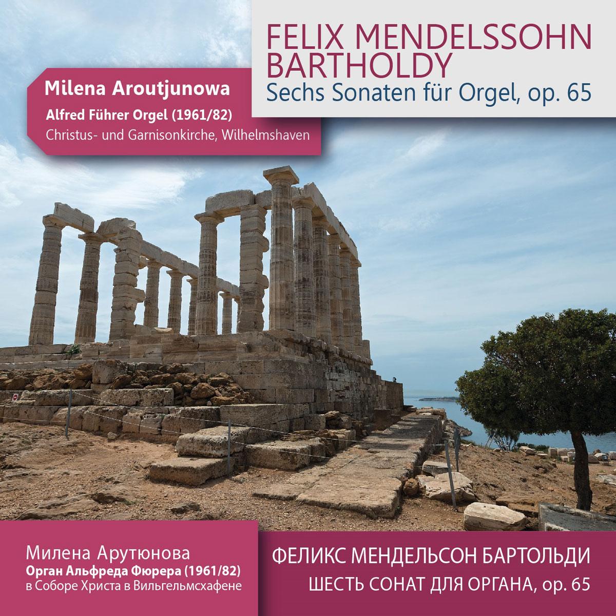 Milena Aroutjunowa. Felix Mendelssohn Bartholdy. Sechs Sonaten Fur Orgel, Op. 65 (2 CD) / Милена Арутюнова. Феликс Мендельсон Бартольди. Шесть сонат для органа, op. 65