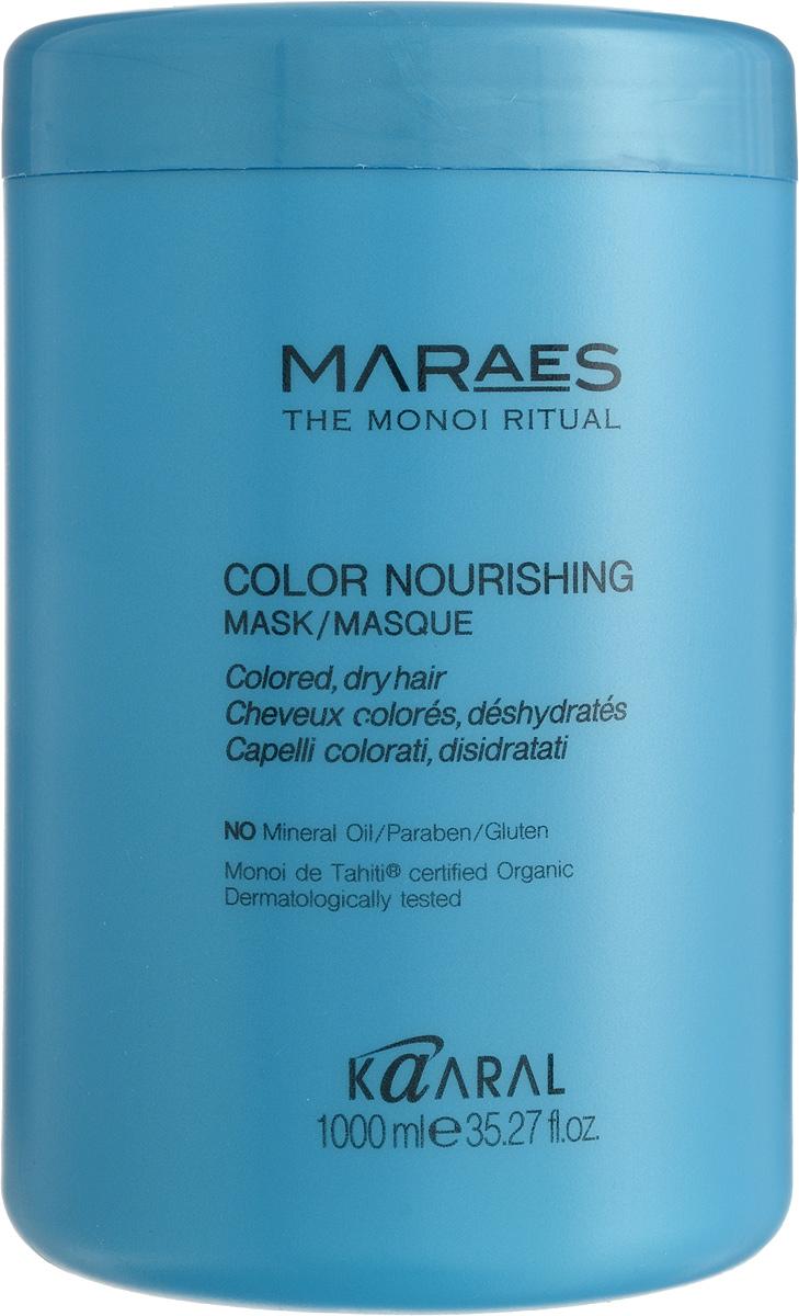 Kaaral Питательная маска с тайским Моной Color Nourishing Mask, 1000 млkaar1302Питательная маска с инновационной формулой содержит интенсивное питательное масло Моной(Monoi de Tahiti) в сочетании с натуральным кератином и маслом карите. Самые сухие, истощённыеи повреждённые волосы полностью восстанавливаются и становятся необычайно сильными,здоровыми и сияющими. Надолго сохраняет косметический цвет. Защищает волосы отагрессивного воздействия от окружающей среды и свободных радикалов. Не содержитпарабенов, глютена, соли. Дерматологически протестировано. Экологически чистаябиоразлагающаяся упаковка. Масло моной имеет сертификат Био. Уважаемые клиенты! Обращаем ваше внимание на то, что упаковка может иметь несколько видов дизайна.Поставка осуществляется в зависимости от наличия на складе.