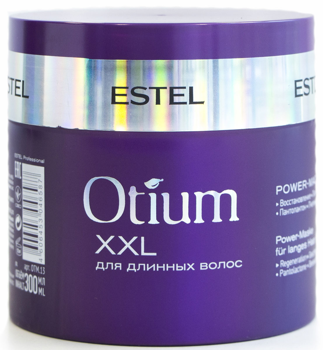 Estel Otium Flow Power-маска для длинных волос 300 млОТМ.13Estel Otium Flow Power - маска для длинных волос. Богатая кремовая маска с комплексом Flow Revivаl, коллагеном и пантенолом глубоко регенерирует и питает тонкие и ломкие волосы, восстанавливает и поддерживает идеальный баланс влажности. Придаёт волосам жизненную силу, возвращает яркий сияющий блеск. Уважаемые клиенты! Обращаем ваше внимание на возможные изменения в дизайне упаковки. Качественные характеристики товара остаются неизменными. Поставка осуществляется в зависимости от наличия на складе.