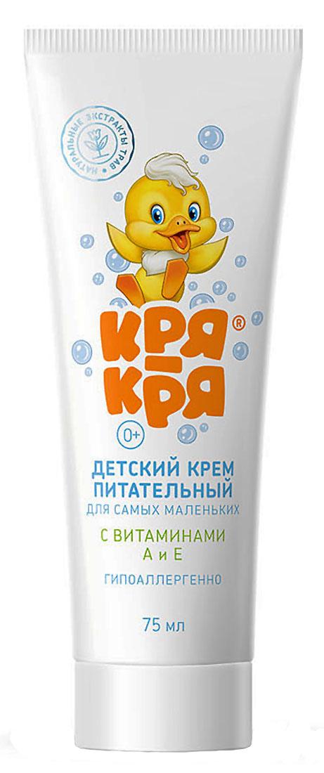 Кря-Кря Крем детский питательный с Витаминами А и Е, 75 мл кря кря детский шампунь для самых маленьких с витамином f 200 мл