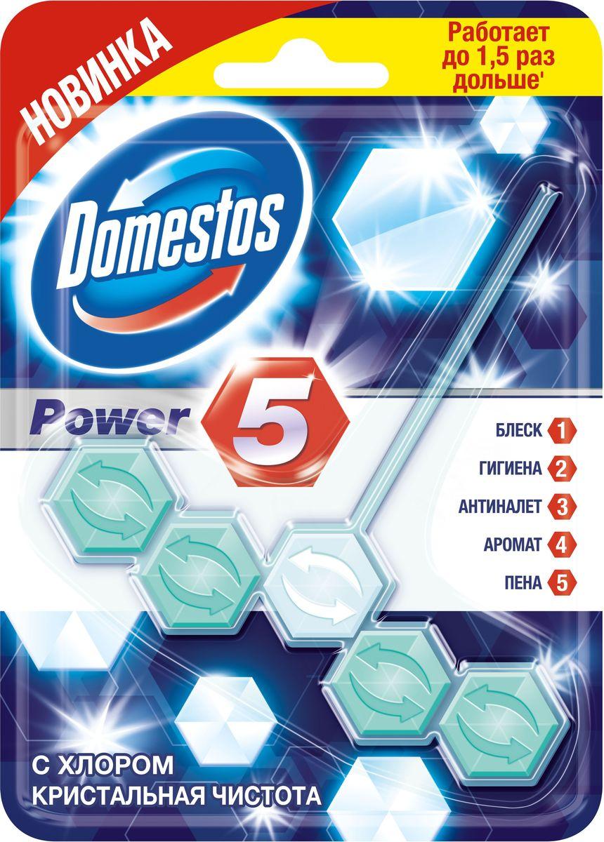 """На сегодняшний день Domestos уверенно лидирует' на рынке чистящих средств. Новинка в выгодном"""" формате: Туалетный блок для унитаза Domestos Power 5  – это сила пяти компонентов:1. Обильная пена 2. Предотвращение известкового налёта 3. Длительный аромат 4. Блеск 5. Гигиена. Для достижения максимального эффекта поместите продукт в место наиболее сильного потока воды при смыве."""