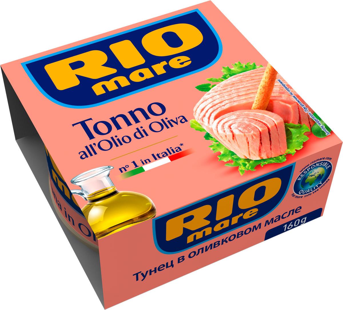 Rio Mare тунец в оливковом масле, 160 ггрс014Тунец в оливковом масле всегда был самым популярным консервированнымпродуктом в Италии.Уникальный, ни с чем не сравнимый вкус тунца Rio Mare, обладающего розовымцветом и неизменным качеством.Высокое качество продукта обеспечивается за счет соблюдения строгогоконтроля и тщательного выполнения процессов обработки; тунец упаковывается вбанки с добавлением только качественного оливкового масла и небольшогоколичества морской соли.Продукт идеален для приготовления различных блюд, от закусок до салатов изсвежих овощей и питательных салатов.