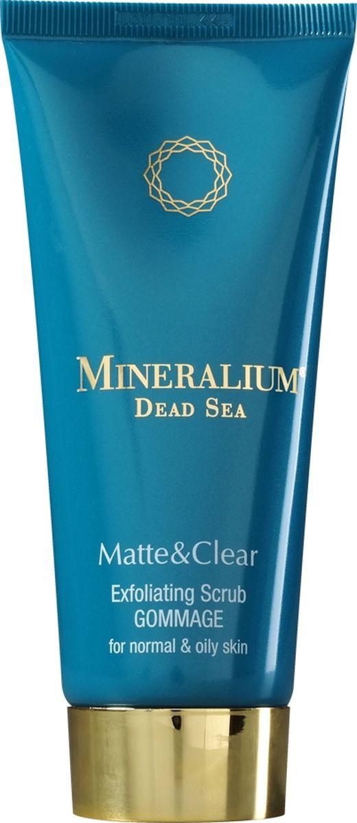 Minerallium Отшелушивающее средство (гоммаж) для нормальной и жирной кожи, Minerallium 100 млMn6003Действует по принципу скатки, стирая как ластик загрязнения, неровности и мелкие морщинки на коже;- очищает поры от грязи и излишков кожного жира, таким образом матирует и сужает поры; - убирает шелушения, огрубевшие участки, следы от прыщиков и несовершенства кожи, оставляя ее свежей, гладкой, у очищенной кожи возрастает способность усваивать активные компоненты последующего ухода;- салициловая кислота дезинфицирует и успокаивает прыщики.