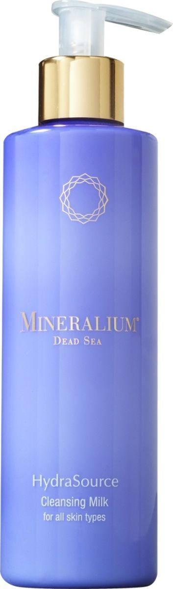 Minerallium Очищающее молочко для всех типов кожи, Minerallium 235 млMn6016Нежное и успокаивающее средство для удаления всех типов макияжа подходит даже чувствительной коже;Обладает ухаживающим эффектом: масла и витамины в составе увлажняют кожу, делают ее упругой и бархатистой, освежает тон лица.
