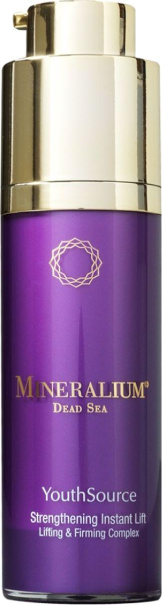Minerallium Мгновенное подтягивающее и укрепляющее средство, Minerallium 30 млMn6020Мгновенная подтяжка кожи за 15 минут!Заполняет, сглаживает и уменьшает даже самые глубокие морщины!- уменьшает темные круги и отечность вокруг глаз;- укрепляет соединительную ткань;- уменьшает воспаления!Накопительный эффект с каждым применением!
