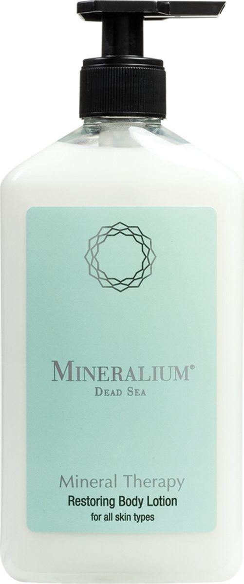Minerallium Восстанавливающий лосьон для тела для всех типов кожи, Minerallium 400 млMn6025Лосьон с большой концентрацией ценных масел и полезных экстрактов растений для ежедневного ухода и продления молодости кожи.- обеспечивает кожу необходимой влагой и насыщает витаминами;- смягчает, успокаивает и препятствует потере влаги, восстанавливает естественную мягкость и гладкость кожи;- быстро впитывается, позволяя коже дышать свободно и защищая ее от вредных факторов окружающей среды.