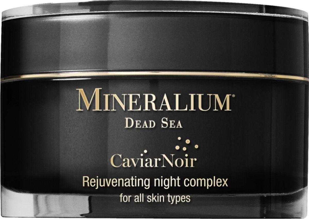 Minerallium Омолаживающий ночной комплекс (для всех типов кожи) с черной икрой, Minerallium 50 млMn6038Плотный крем мгновенно впитывается и имеет накопительный и пролонгированный эффект:- восстанавливает упругость, эластичность и тонус кожи, уменьшая признаки старения и усталости;- интенсивно увлажняет, омолаживает клетки кожи, стимулирует клеточное обновление; - дарит отдохнувший посвежевший внешний вид: выравнивает тон лица, разглаживает мелкие морщины; - имеет легкий отбеливающий эффект (при нанесении особенное внимание уделяйте пигментным пятнам).