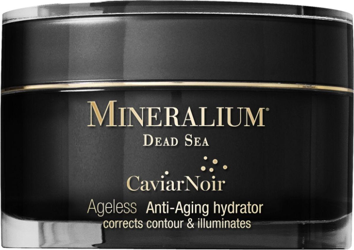 Minerallium Увлажняющий омолаживающий крем с черной икрой, Minerallium 50 млMn6040Основное действие: корректирует контуры овала лица и дарит коже сияние. 2 в 1: дневной + ночной. - заметно улучшает эластичность и плотность кожи, сглаживает видимость морщинок и заломов;- содержит очень высокие пропорции витаминов, липидов и белков, которые усиливают обновляющие процессы внутри клеток кожи, делая ее светящейся, свежей и молодой; - приятная текстура быстро впитывается, кожа как бы светится изнутри, выглядит свежей и отдохнувшей.
