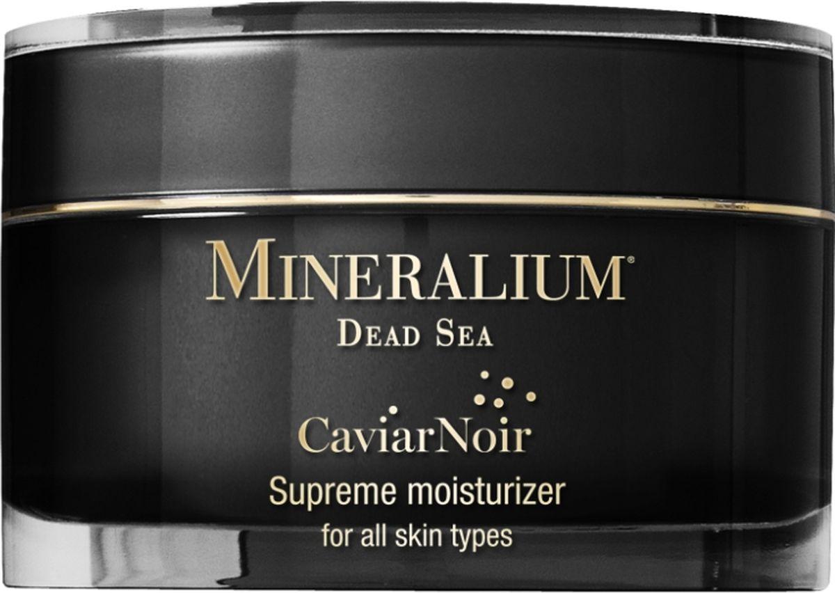 Minerallium Высокоэффективный увлажнитель для всех типов кожи с черной икрой, Minerallium 50 млMn6041Подходит для всех типов кожи, особенно очень сухой и увядающей.Действие увлажнителя происходит буквально на глазах – проходит ощущение стянутости и дискомфорта, расправляет морщинки, тусклая и безжизненная кожа мгновенно становится мягкой, яркой и посвежевшей.- стимулирует выработку собственного коллагена и обновление клеток;- защищает кожу от агрессивного воздействия среды мегаполиса;- способен мгновенно успокоить чувствительную кожу.