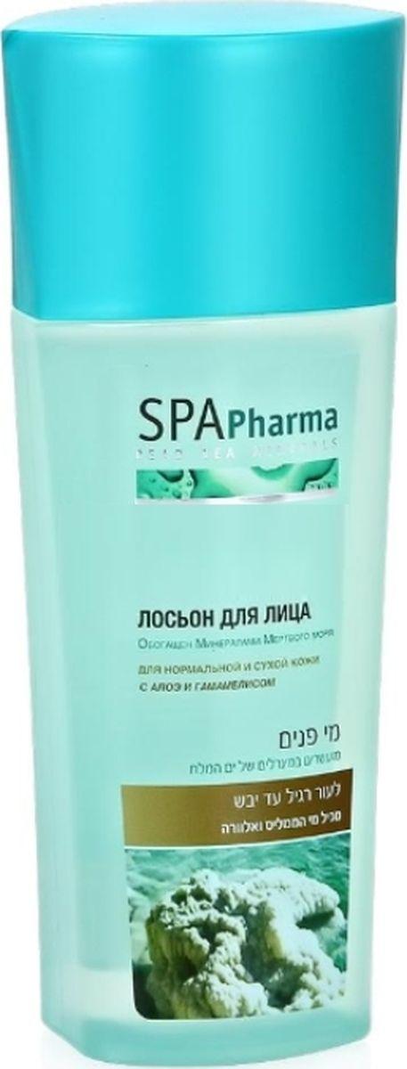 Spa Pharma Очищающее молочко для лица для всех типов кожи, Spa Pharma 235 мл ge pharma jetfire в одессе