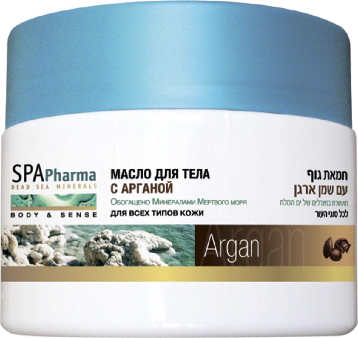 Spa Pharma Масло для тела с арганой для всех типов кожи (антивозрастное), Spa Pharma 350 мл недорого