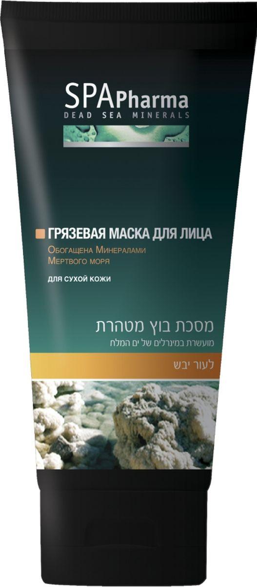 Spa Pharma Грязевая маска для сухой кожи лица, Spa Pharma 100 млSPh1495При регулярном применении убирает следы стресса и усталости: делает кожу более эластичной, освежает цвет лица, минимизирует шелушение и черные точки, выводит токсины, успокаивает воспаления и прыщики; Масло авокадо не допускает сухости и стянутости кожи.