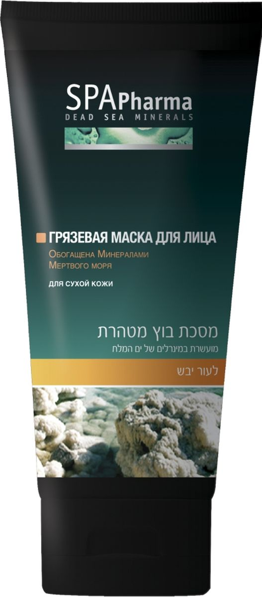 Spa Pharma Грязевая маска для сухой кожи лица, Spa Pharma 100 мл ge pharma jetfire в одессе