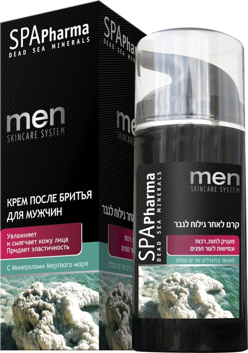 Spa Pharma Kрем после бритья для мужчин, Spa Pharma 100 млSPh1667Снимает раздражение после бритья, великолепно впитывается, придает коже бархатистую текстуру, защищает от ощущения стянутости и сухости;- ключевые ингредиенты ухода за плотной, но требовательной мужской кожей: масло гамамелиса и экстракт алоэ – питают и успокаивают кожу, а витамин Е поддерживает молодость и упругость;- содержит дезинфицирующие ингредиенты, которые сглаживают раздражение после бритья и не дают воспалиться порезам и ранкам.