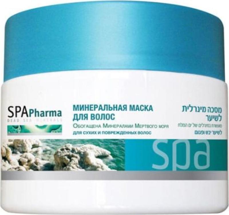 Spa Pharma Минеральная маска для сухих и поврежденных волос, Spa Pharma 350 млSPh1674Минералы Мертвого моря, протеины шелка и миндальное масло мягко питают волосы и смягчают кожу головы, воздействуя на глубокие слои кожи и избавляя от перхоти. Масло ши дарит блеск и ухоженность, а протеины шелка делают волосы более гладкими и приятными на ощупь. Уже после первого применения вы заметите положительный результат: волосы приобретут здоровый блеск, станут мягкими, послушными и ухоженными.