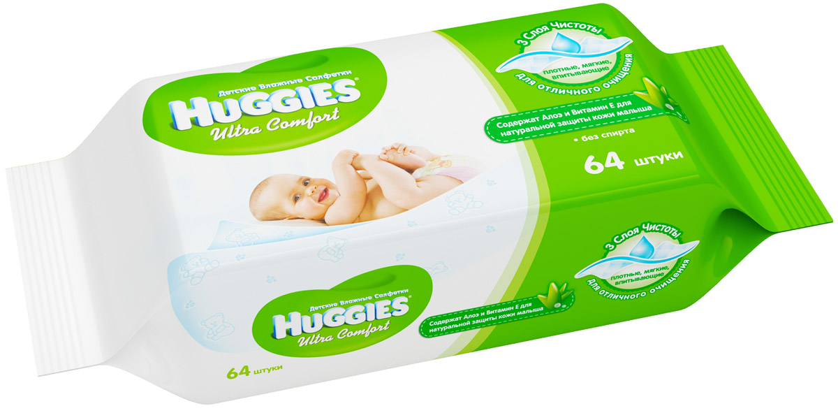 Huggies Влажные салфетки для детей Ultra Comfort 64 шт sht10 11 5 road multi channel temperature and humidity acquisition module communication rs485 modbus rtu