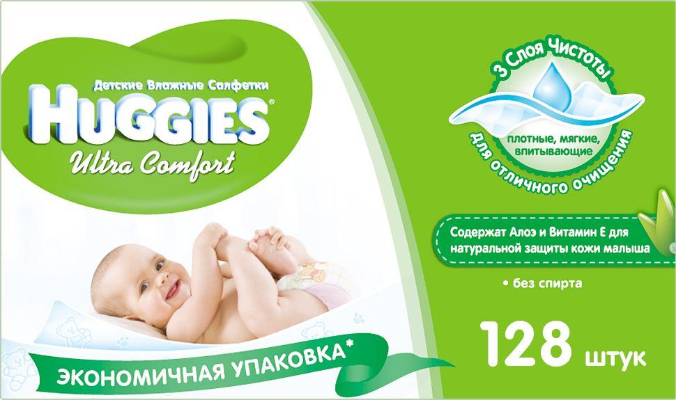 Huggies Влажные салфетки для детей Ultra Comfort 128 штAD-83713489Влажные салфетки Huggies Ultra Comfort Aloe Влажные салфетки Huggies Ultra Comfort с экстрактом Алоэ помогут Вам с легкостью очистить кожу ребенка в любых условиях. В состав новых влажных салфеток Huggies Ultra Comfort Aloe* входит Алоэ и витамин E для натуральной защиты кожи малыша. • Салфетки Huggies Ultra Comfort Aloe созданы по технологии 3 слоя чистоты: салфетки состоят из 3 плотных впитывающих слоев, содержат натуральные материалы и пропитаны очищенной водой • Технология салфетки 3 слоя чистоты обеспечивает эффективное и бережное очищение нежной кожи малыша • Влажные салфетки Huggies Ultra Comfort пышные, прочные и при этом очень нежные • Не содержит парабенов • Не содержит спирт • Пропитка pH сбалансированаПроизведено в Великобритании. *Хаггис Ультра Комфорт АлоэЕсли у Вас возникнут какие-либо вопросы относительно влажных салфеток Huggies, Вы можете обратиться по телефону Горячей линии Huggies 8-800-200-57-57.Пожалуйста, оставьте отзыв о продукции Huggies на нашем сайте – Ваше мнение будет важно нам и нашим покупателям!128 влажных салфеток