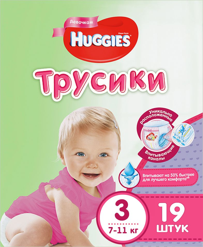 Huggies Трусики-подгузники для девочек 7-11 кг (размер 3) 19 шт 50ca08fe750