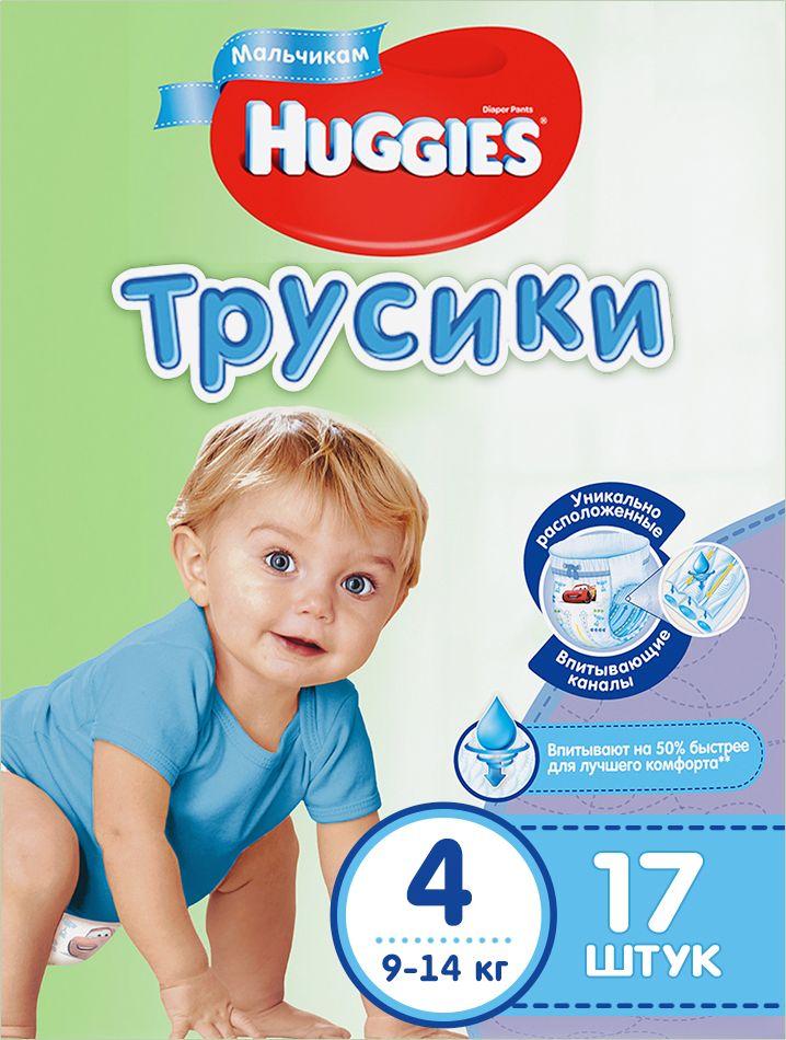 Huggies Подгузники-трусики для мальчиков 9-14 кг (размер 4) 17 шт, Kimberly-Clark