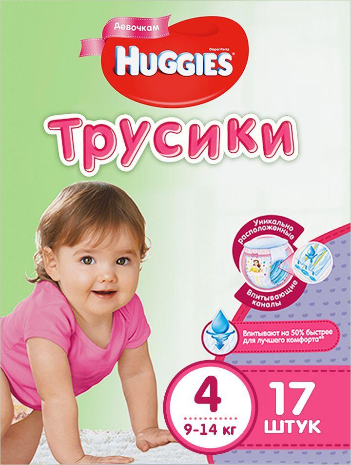 Huggies Подгузники-трусики для девочек 9-14 кг (размер 4) 17 шт подгузники для девочек ultra comfort huggies