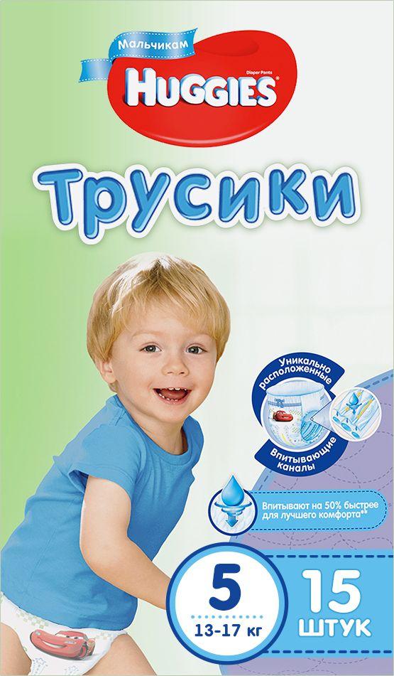 Huggies Подгузники-трусики для мальчиков 13-17 кг (размер 5) 15 шт