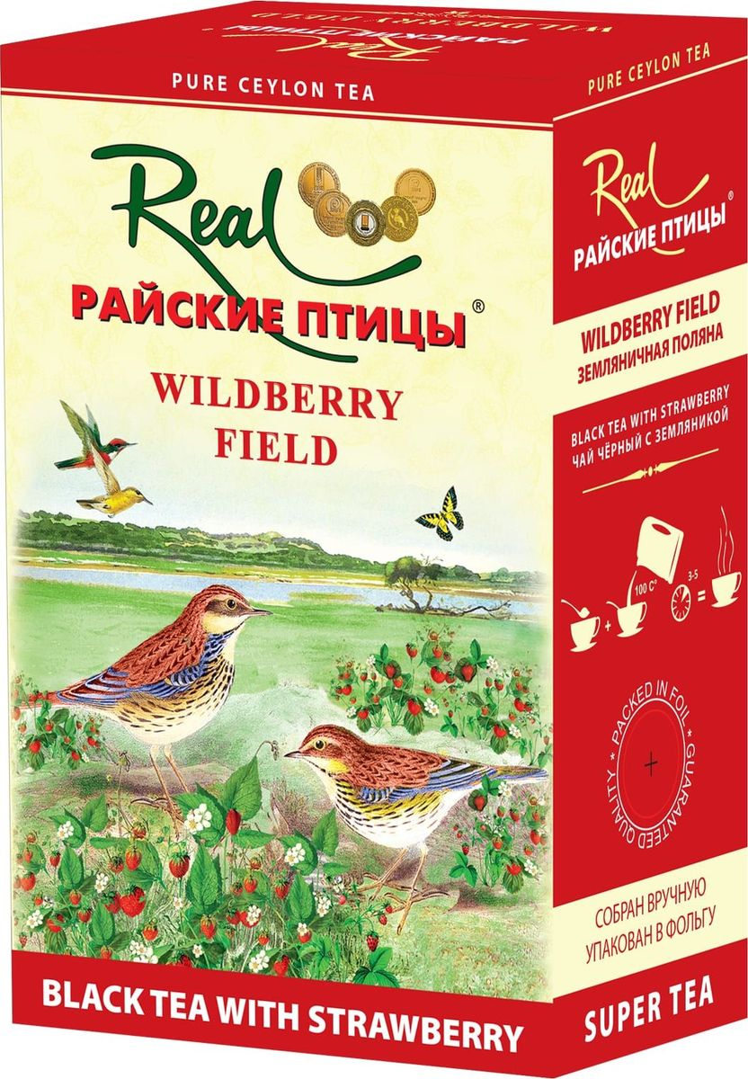 Real Райские птицы листовой черный чай Земляничная поляна, 100 г44Чай черный пакетированный с ароматом земляники.