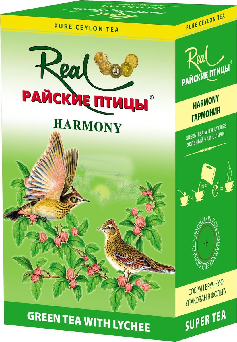 Real Райские птицы листовой зеленый чай с ароматом личи Гармония, 100 г47Зелёный цейлонский чай с натуральным ароматом Личи - китайской сливы. По вкусу чай приятный и сладковатый, чай с ароматом личи полезен для пищеварения.Всё о чае: сорта, факты, советы по выбору и употреблению. Статья OZON Гид