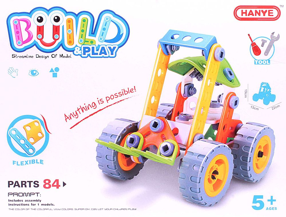 ToyToys Конструктор Подъемник TOTO-021 toytoys конструктор гоночные машины toto 078