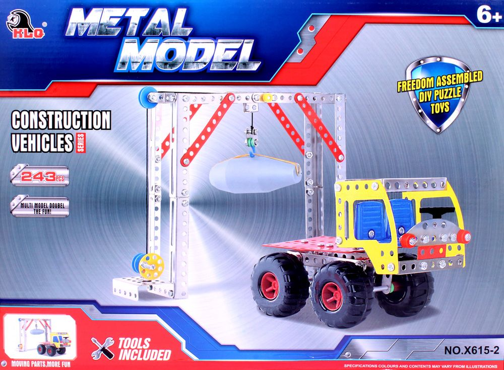 ToyToys Конструктор Ворота и грузовик toytoys конструктор транспорт toto 066