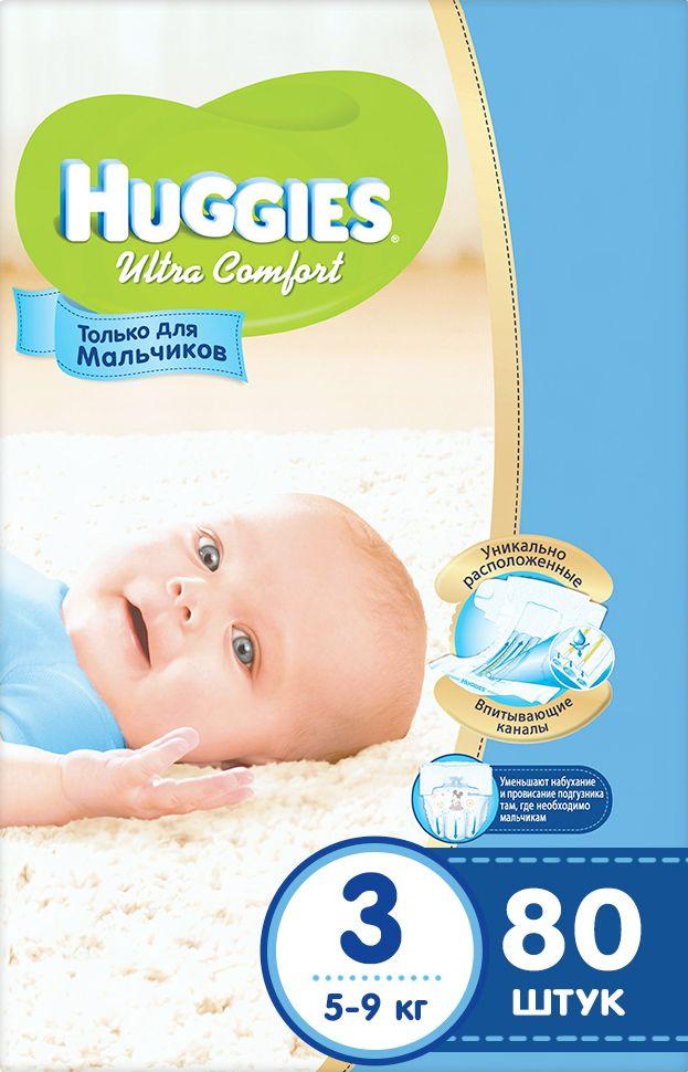 Huggies Подгузники для мальчиков Ultra Comfort 5-9 кг (размер 3) 80 шт - Подгузники и пеленки