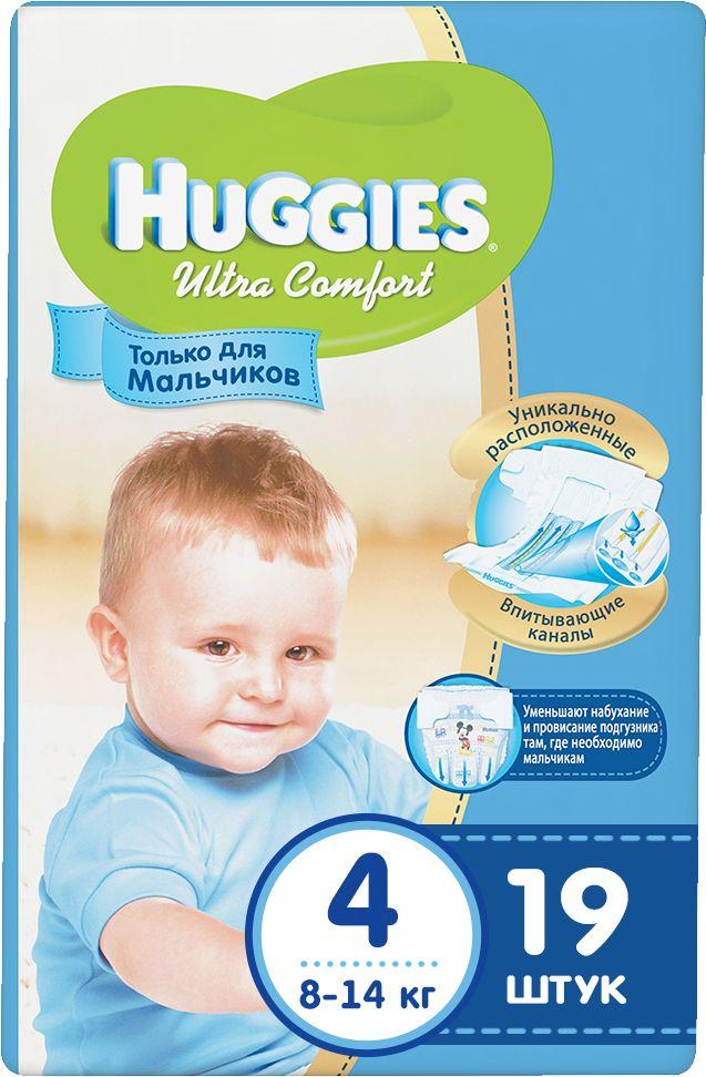 Huggies Подгузники для мальчиков Ultra Comfort 8-14 кг (размер 4) 19 шт подгузники для девочек ultra comfort huggies