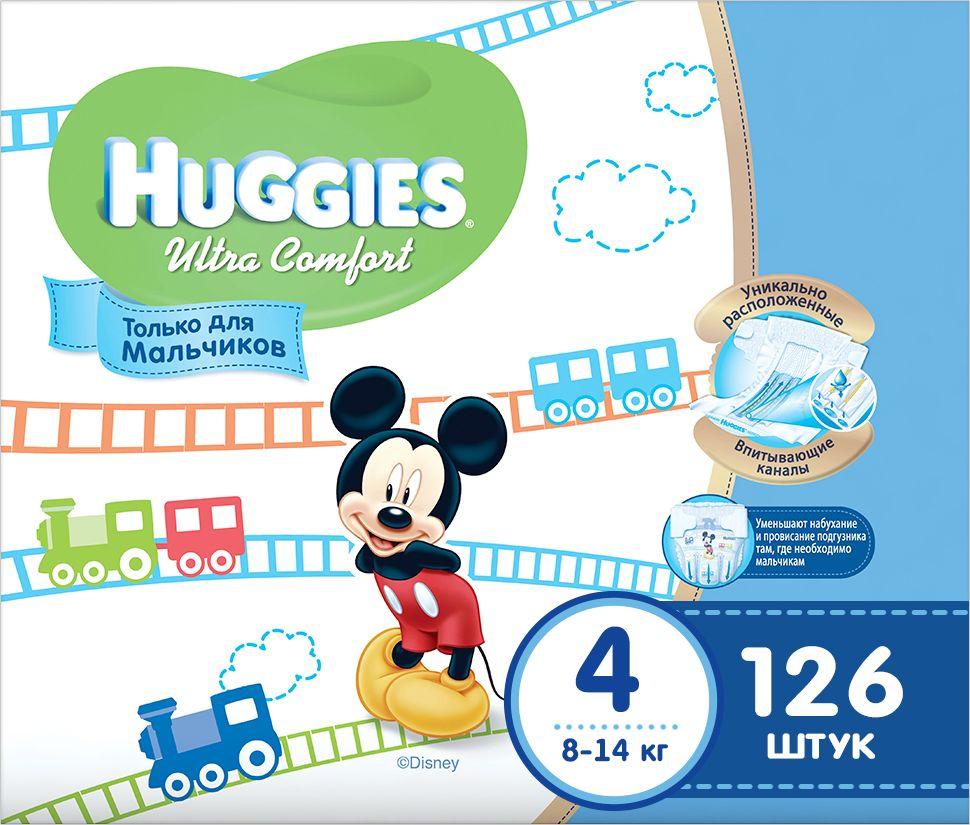 Фото Huggies Подгузники для мальчиков Ultra Comfort 8-14 кг (размер 4) 126 шт. Покупайте с доставкой по России
