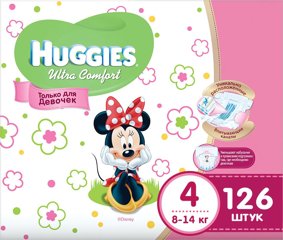 Huggies Подгузники для девочек Ultra Comfort 8-14 кг (размер 4) 126 шт подгузники для девочек ultra comfort huggies