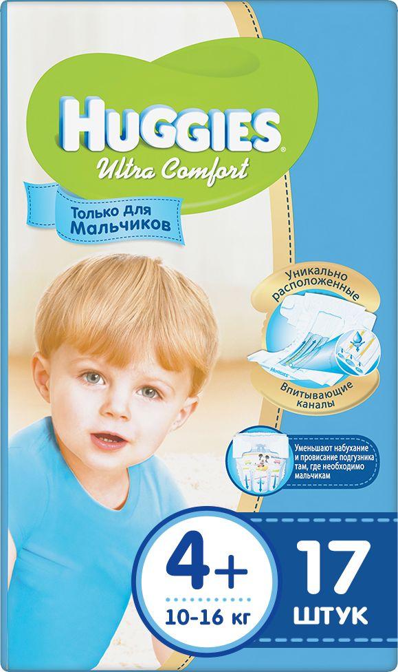 Huggies Подгузники для мальчиков Ultra Comfort 10-16 кг (размер 4+) 17 шт