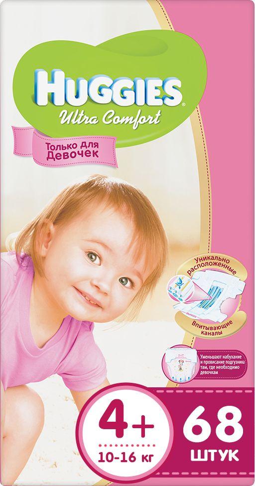 Huggies Подгузники для девочек Ultra Comfort 10-16 кг (размер 4+) 68 шт подгузники для девочек ultra comfort huggies
