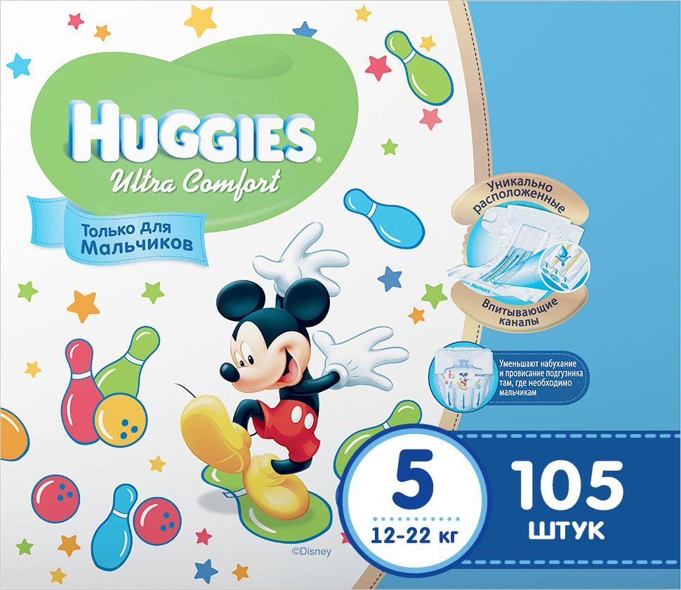 Huggies Подгузники для мальчиков Ultra Comfort 12-22 кг (размер 5) 105 шт подгузники детские huggies подгузники ultra comfort размер 3 5 9кг 94шт для девочек промо