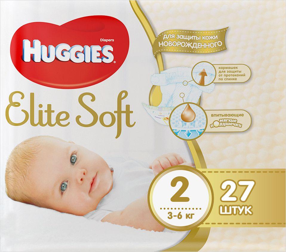 Huggies Подгузники Elite Soft 3-6 кг (размер 2) 27 шт huggies детские влажные салфетки classic 128 шт