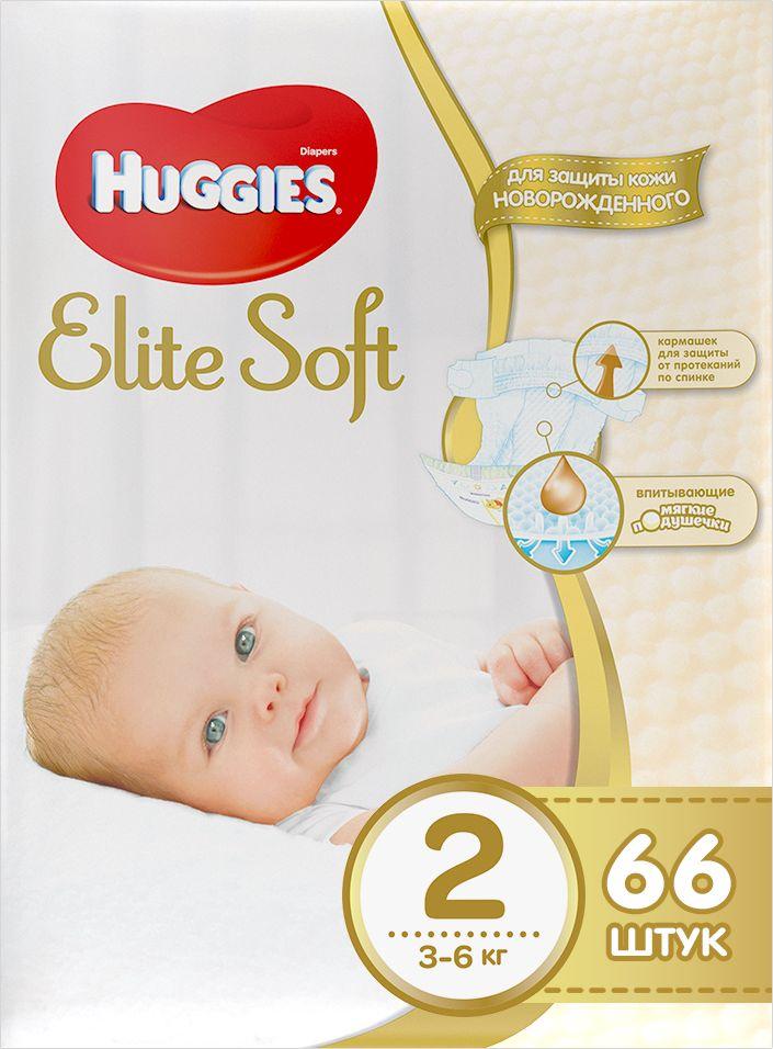 Huggies Подгузники Elite Soft 3-6 кг (размер 2) 66 шт huggies детские влажные салфетки classic 128 шт