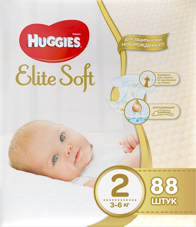 Huggies Подгузники Elite Soft 3-6 кг (размер 2) 88 шт