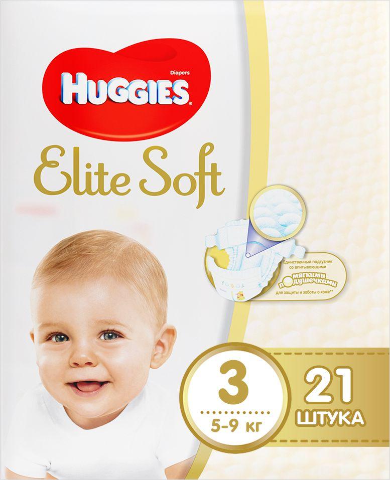Huggies Подгузники Elite Soft 5-9 кг (размер 3) 21 шт