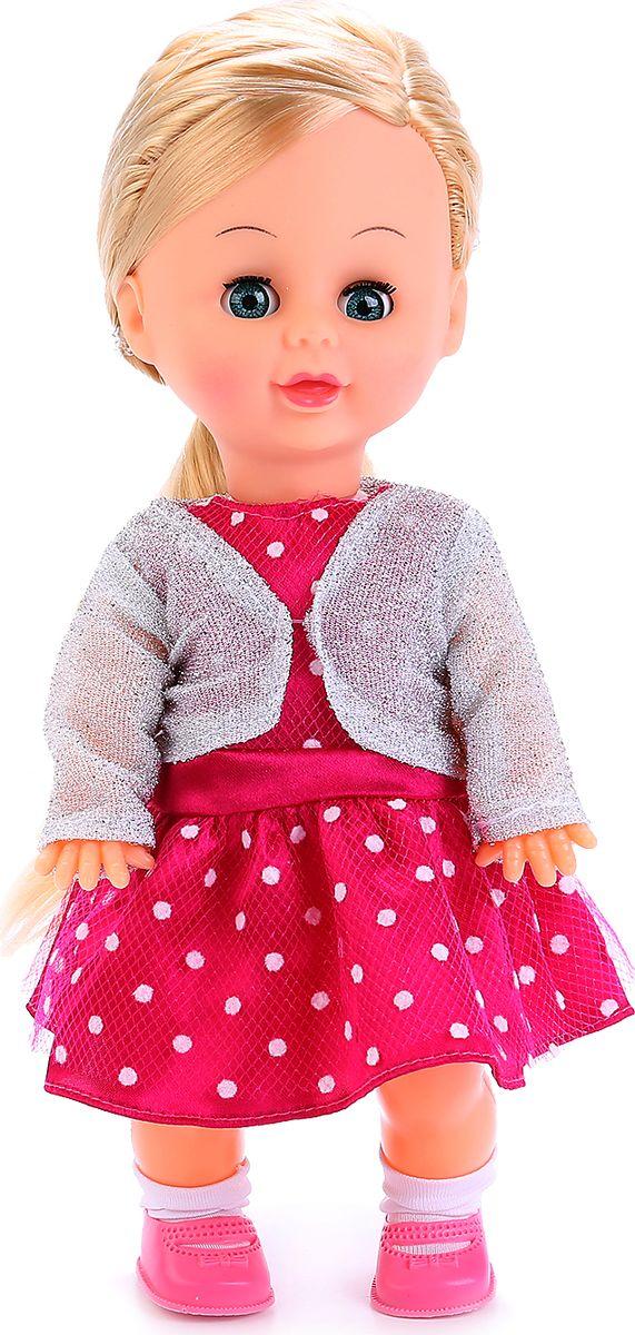 Карапуз Кукла озвученная 25 см куклы карапуз кукла карапуз принцесса рапунцель 25 см