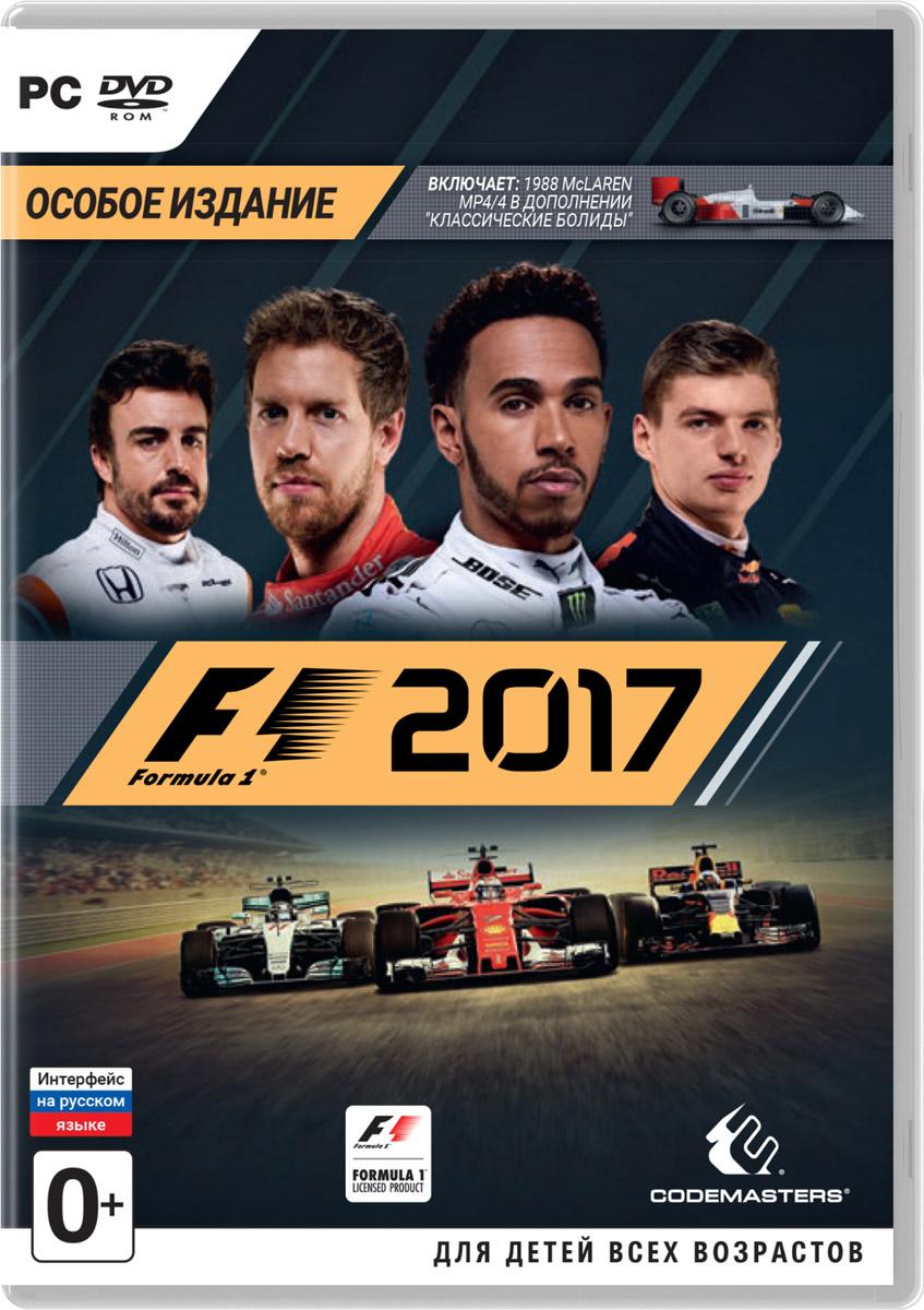 Zakazat.ru F1 2017 (3 DVD)