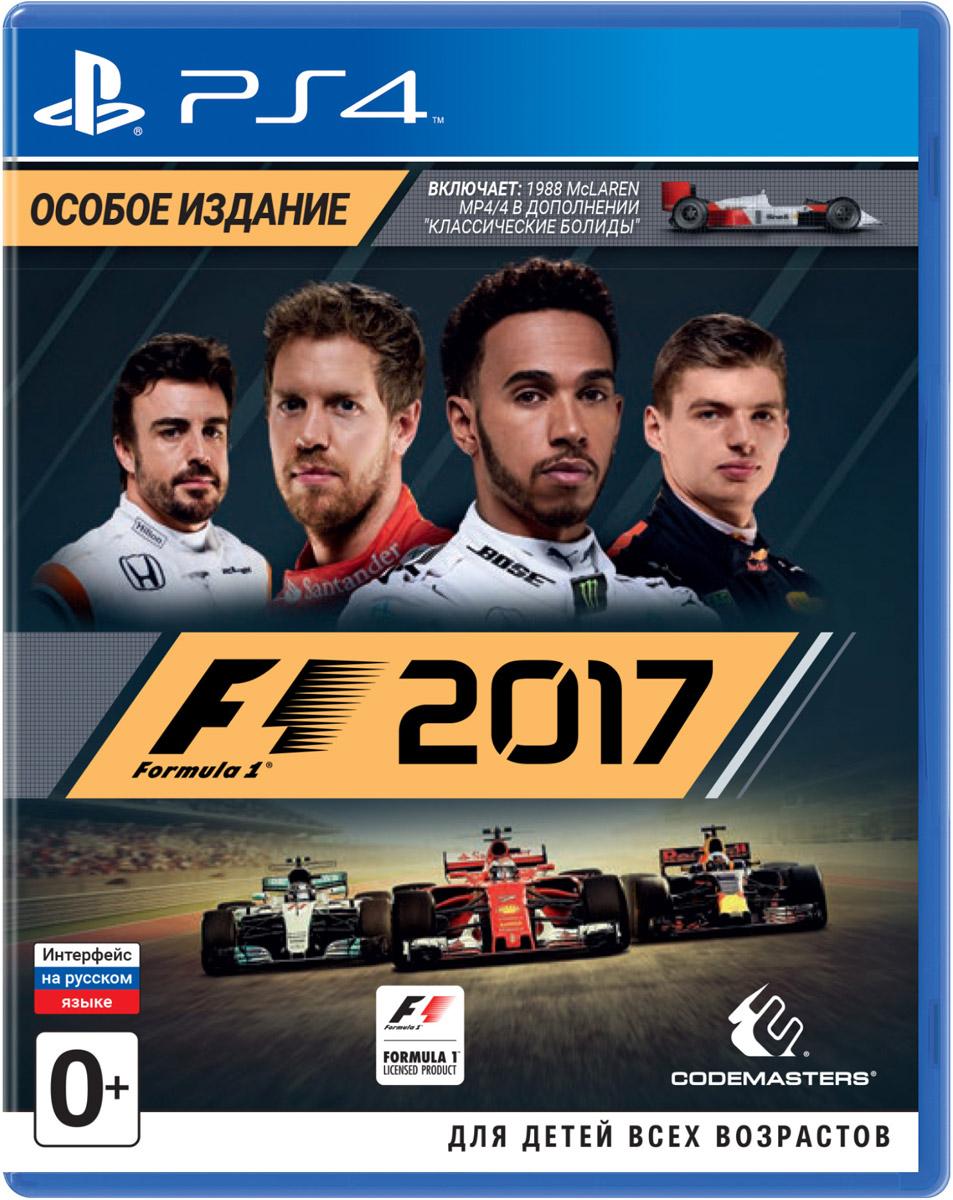 F1 2017 (PS4), Codemasters