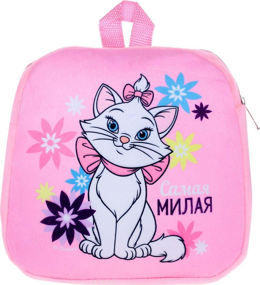 Disney Рюкзак дошкольный Кошечка Мари Самая милая