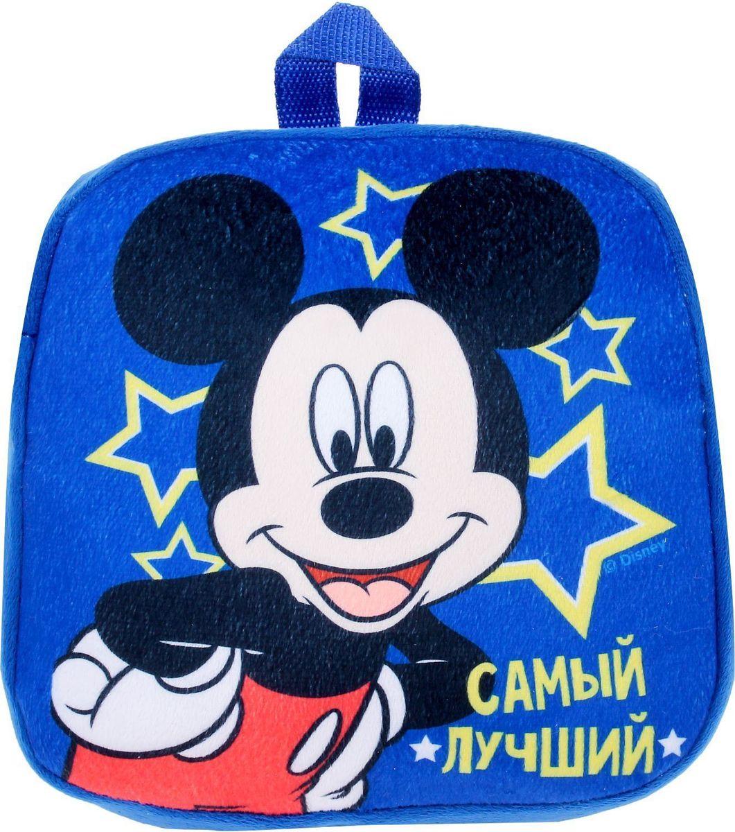 Disney Рюкзак дошкольный Микки Маус Самый лучший1745526Дети обожают брать с собой игрушки. Для этого отлично подойдет небольшой, но вместительный рюкзачок Disney!Это не просто рюкзак, но и безумно приятная на ощупь игрушка! Изделие изготовлено из качественного мягкого плюша. Молния надежно сохранит все вещи внутри, а регулируемые ремешки сделают время, проведенное с любимым героем, еще комфортнее! Сверху имеется удобная ручка для переноски рюкзака в руке.Шильдик с незаполненным полем, который прилагается к изделию, вы можете использовать как мини-открытку.